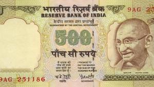 Валюта Индии фото